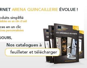 Le site Arena Quincaillerie évolue